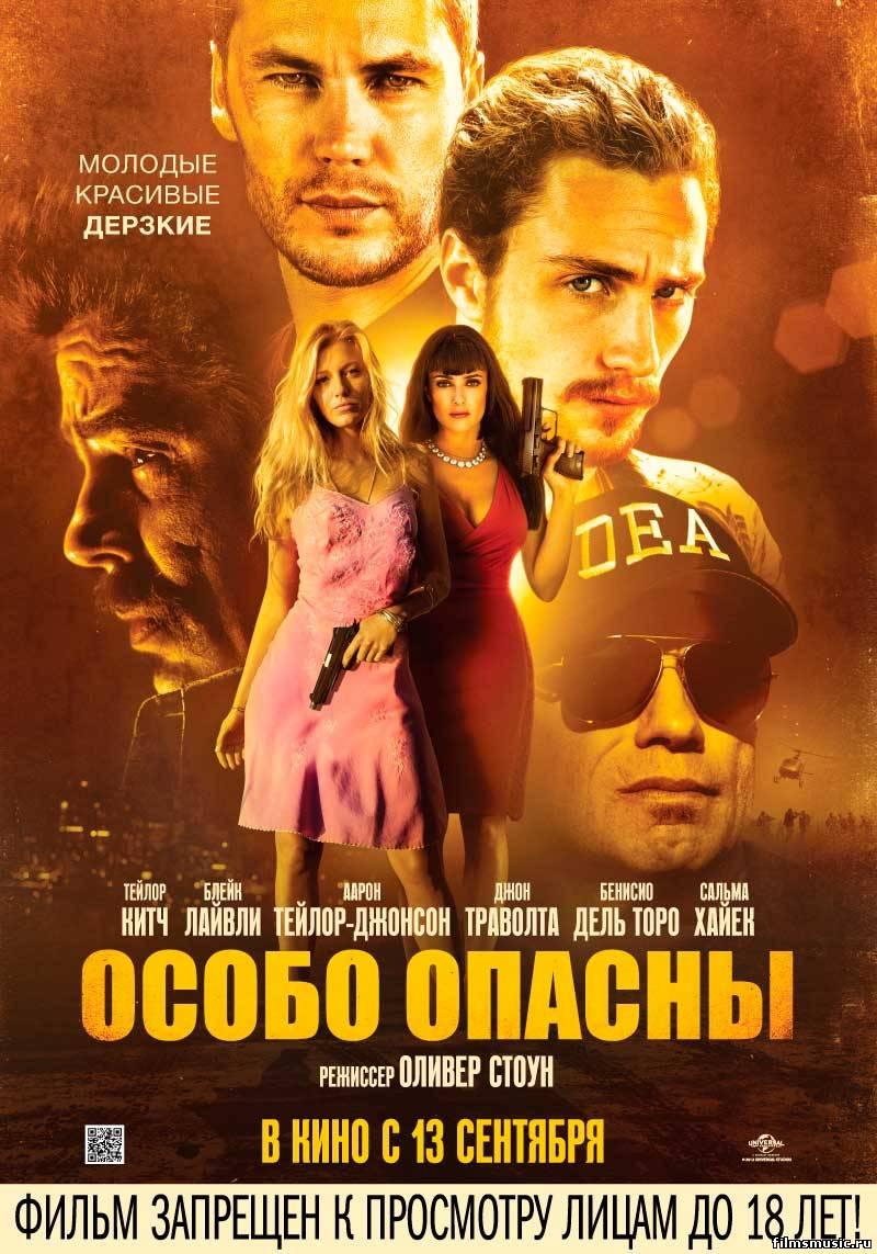 onlayn-filmi-vseh-kategoriy-rossiya-devushku-ugovoril-na-anal